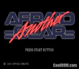 Afraid Gear Another (Japan) ROM (ISO) Download for Sony