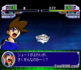 Bakuten Shoot Beyblade 2002 - Bey Battle Tournament 2 (Japan