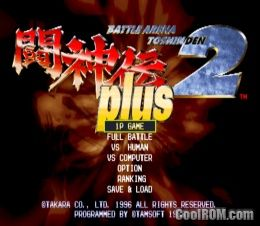 Battle Arena Toushinden 2 Plus Japan Rom Iso Download For Sony