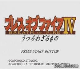 Breath of Fire IV ROM (ISO) Download for Sony Playstation