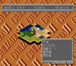 Civilization II (Japan) ROM (ISO) Download for Sony