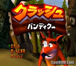 crash bandicoot japan rom iso download for sony playstation