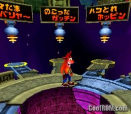 Crash Bandicoot Carnival (Japan) ROM (ISO) Download for Sony