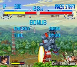 Cyberbots - Full Metal Madness (Japan) ROM (ISO) Download