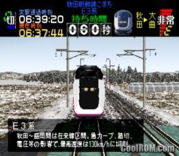 Densha de go! Playstation 1 japanese import ps1 ps psx japan.