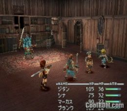 Final Fantasy IX (Japan) (Disc 4) ROM (ISO) Download for