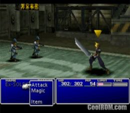 final fantasy vii psx iso