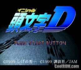 Initial d (japan) rom (iso) download for sony playstation / psx.