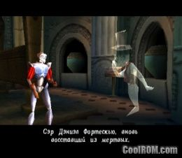 emulators for iphone medievil 2 russia rom iso for sony 2768