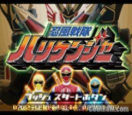 download game hyakujuu sentai gaoranger psx iso