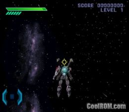 Omega Boost (Japan) ROM (ISO) Download for Sony Playstation