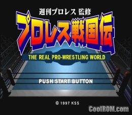Pro Wrestling Sengokuden (Japan) ROM (ISO) Download for Sony Playstation / PSX - CoolROM.com