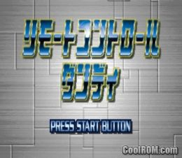 Remote Control Dandy (Japan) ROM (ISO) Download for Sony Playstation