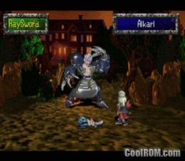 Saga Frontier Rom Iso Download For Sony Playstation