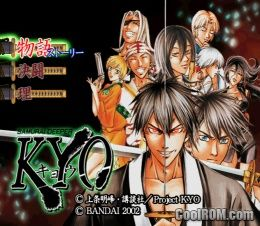 Samurai Deeper Kyo Japan Rom Iso Download For Sony