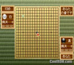 Simple 1500 Series Vol  42 - The Igo 2 (Japan) ROM (ISO) Download