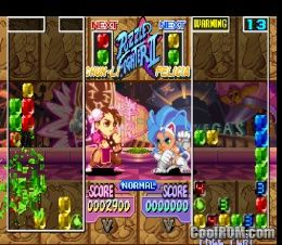 Super Puzzle Fighter II Turbo ROM (ISO) Download for Sony