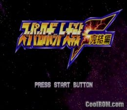 Try These Naruto Psx Roms For Android {Mahindra Racing}