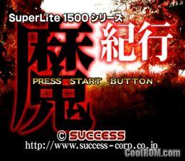 SuperLite 1500 Series - Makikoh (Japan) ROM (ISO) Download for Sony