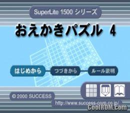 SuperLite 1500 Series - Oekaki Puzzle 4 (Japan) ROM (ISO) Download