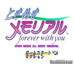 Tokimeki Memorial Forever With You Japan Rom Iso Download For Sony Playstation Psx Coolrom Com