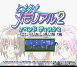 Tokimeki Memorial 2 Emotional Voice System Vol 2 Homura Akane Kaori Japan Rom Iso Download For Sony Playstation Psx Coolrom Com