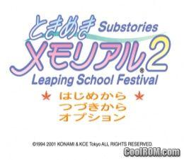 Tokimeki Memorial 2 Substories Leaping School Festival Japan