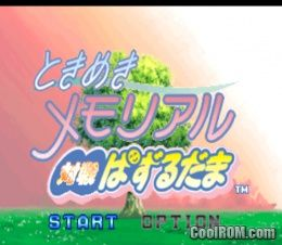 Tokimeki Memorial Taisen Puzzledama Japan Rom Iso Download For Sony Playstation Psx Coolrom Com
