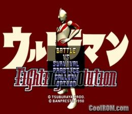 download game ppsspp ultraman fighting evolution 0 high compressed