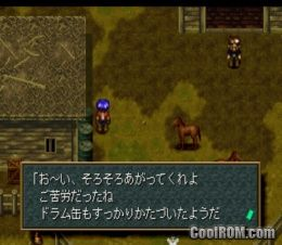 wild arms 2 download