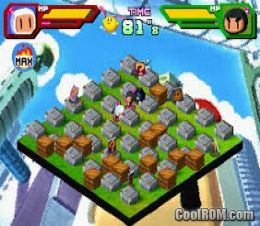 Bomberman Wars ROM (ISO) Download for Sega Saturn - CoolROM com