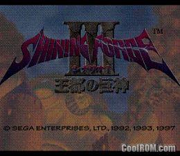 Shining Force III - Premium Disc ROM (ISO) Download for Sega