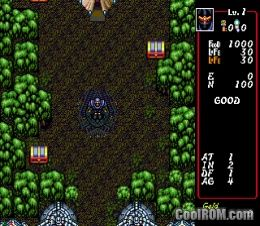 Dungeon Explorer ROM (ISO) Download for Sega CD - CoolROM com