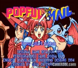 Popful Mail ROM (ISO) Download for Sega CD - CoolROM com