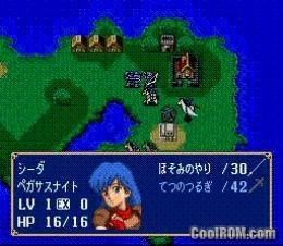 Fire Emblem - Monshou no Nazo (Japan) ROM Download for Super