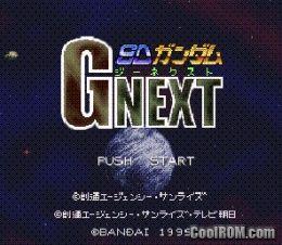 SD Gundam G Next - Senyou Rom Pack & Map Collection (Japan