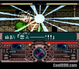 Yuu yuu hakusho japan rom download for super nintendo for Cool roms