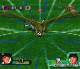 Captain Tsubasa J Get In The Tomorrow Japan Rom Iso Download For Sony Playstation Psx Coolrom Com